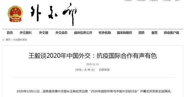 王毅:到目前为止,中国已经向其他国家提供了2000多亿个口罩。  第1张