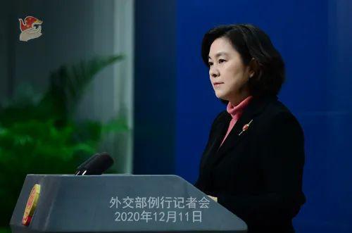 """中国和瑞典签署""""秘密""""协议允许中国派遣特工?  第1张"""