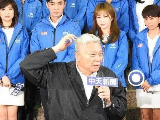 """台湾中天新闻站12日零时全面""""封台""""  第2张"""