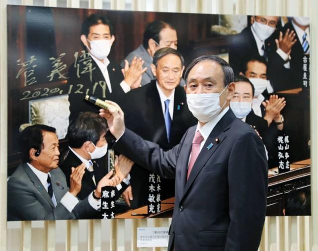 菅义伟拒绝宣布日本进入紧急状态,因为内阁支持率因疫情而大幅下降。  第3张