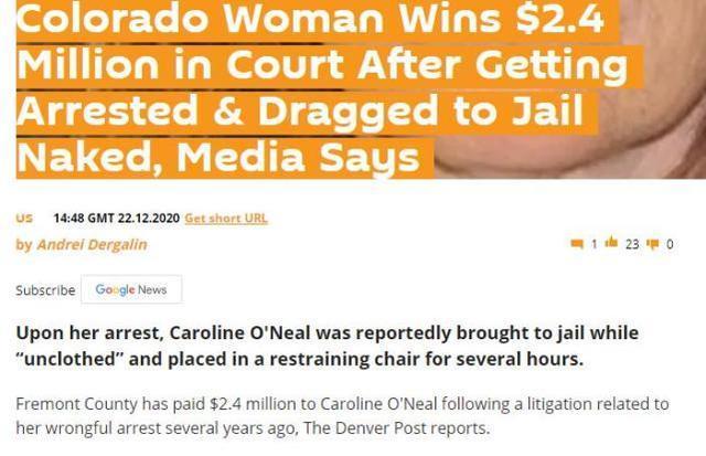 一名美国裸女被警察逮捕并拖进监狱,赔偿240万美元。  第1张