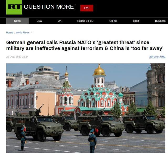 """德国将军:俄罗斯是北约的""""最大威胁"""",而中国""""太遥远""""  第1张"""