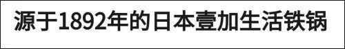 假日本锅,假日本人,日媒神补刀……这么丢人的事怎么说。  第3张