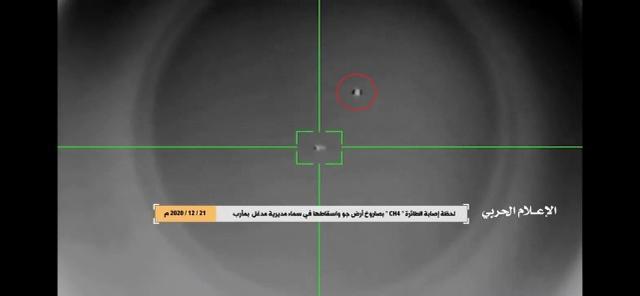 沙特阿拉伯空军彩虹-4B被什么打倒了?外国媒体推测是奇怪的伊朗导弹。  第1张