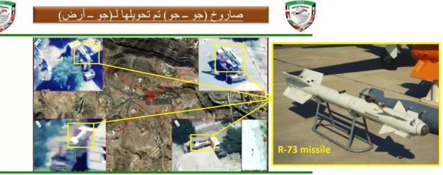 沙特阿拉伯空军彩虹-4B被什么打倒了?外国媒体推测是奇怪的伊朗导弹。  第4张