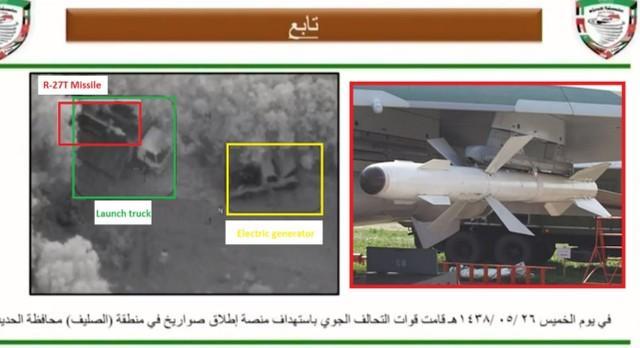 沙特阿拉伯空军彩虹-4B被什么打倒了?外国媒体推测是奇怪的伊朗导弹。  第3张