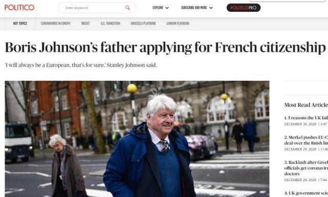 英国首相的父亲:我要入籍法国,成为法国人。  第2张