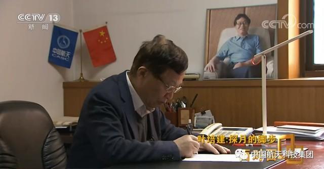 中国宇宙人也有凡尔赛的一天!  第7张