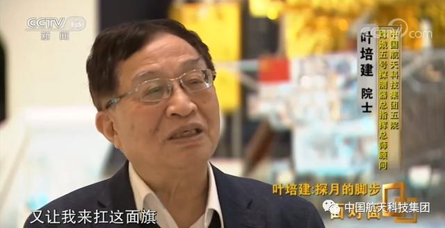 中国宇宙人也有凡尔赛的一天!  第8张