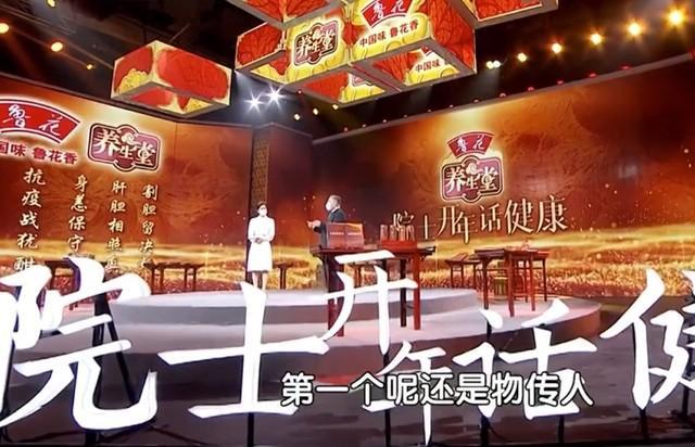 张伯礼谈春节为什么不能像国庆节那样人口流动。  第1张