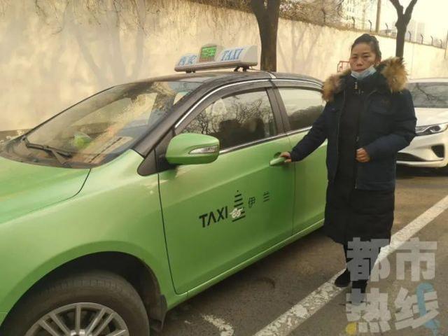 男出租车付给女司机十万美元:送给你了!  第1张