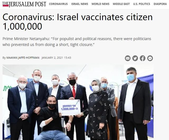 以色列总理刚给他开证明,才发现这是个杀手