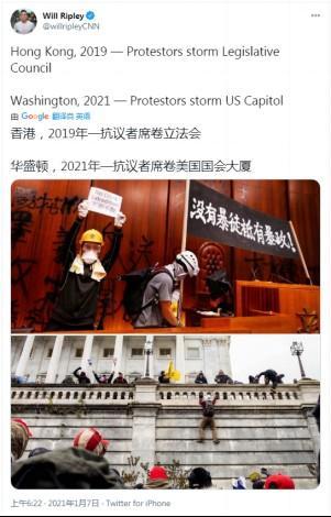 """忽视关系,互相谩骂...今天看到美国,香港的""""黄绢""""不知所措。  第2张"""