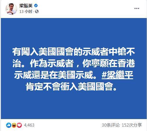"""忽视关系,互相谩骂...今天看到美国,香港的""""黄绢""""不知所措。  第3张"""