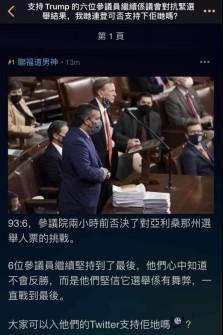 """忽视关系,互相谩骂...今天看到美国,香港的""""黄绢""""不知所措。  第8张"""