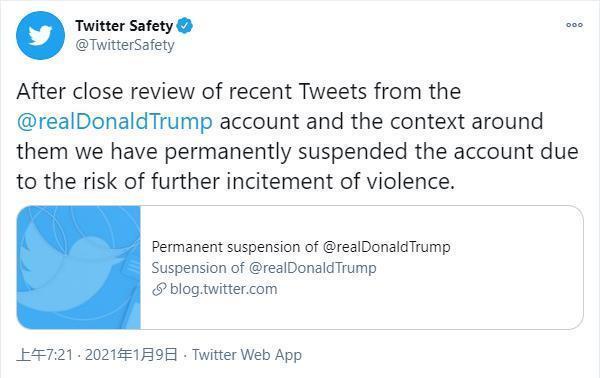 """推特宣布永久关闭特朗普账户,给出的理由是""""煽动暴力风险""""。  第2张"""