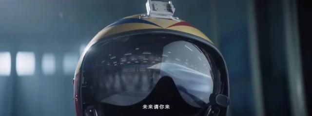 美国媒体分析了中国空军征兵视频中的H -20画面:真实飞机接近公开亮相。  第2张