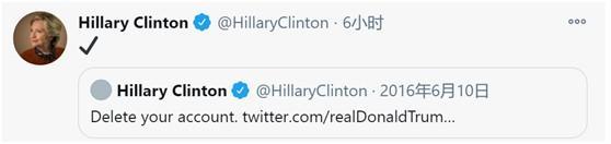 """这一次,希拉里""""√""""把特朗普弄""""傻""""了..."""
