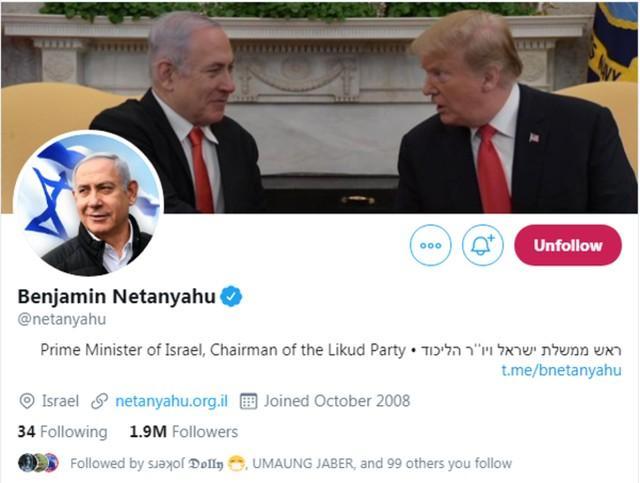 毕竟人留茶凉?以色列总理的推特主页被删除,以便与特朗普合影。
