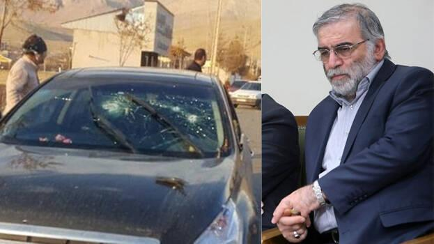 那跟美国有关!被暗杀的伊朗核科学家的家人声称损失1亿美元。