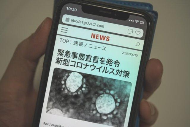 日本累计新增死亡病例4687例,日本媒体:已经超过中国大陆。  第2张