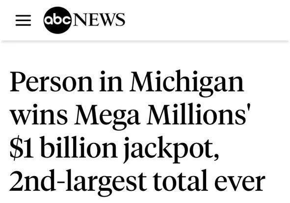 10亿美元奖金开始了!有人发了内涵图。