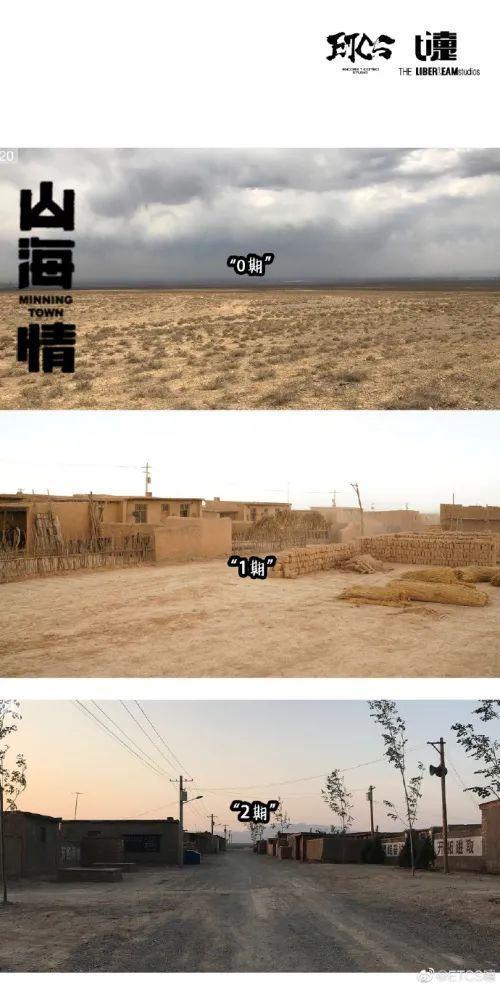 """这出戏原来是""""戈壁沙漠的基建狂人""""  第4张"""