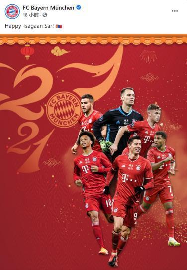 新年祝福贴上了台湾省的旗帜,拜仁慕尼黑解释。  第8张