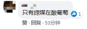 欧阳娜娜剧照,台湾媒体爆满酸。  第5张