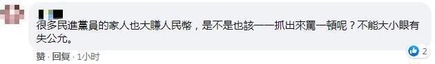 欧阳娜娜剧照,台湾媒体爆满酸。  第6张