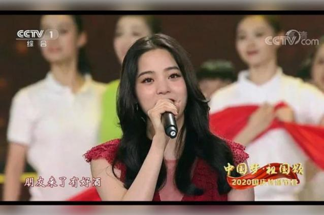 欧阳娜娜剧照,台湾媒体爆满酸。  第7张