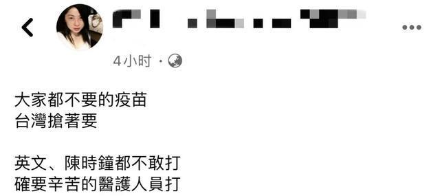 多国叫停后,台湾当局:继续打。  第1张