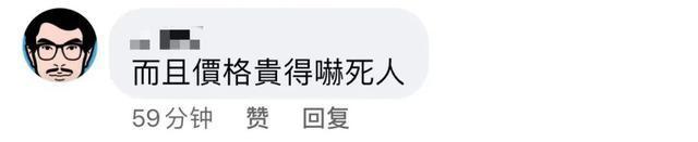 多国叫停后,台湾当局:继续打。  第2张