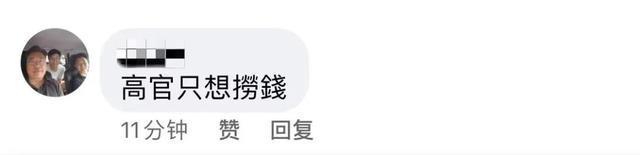 多国叫停后,台湾当局:继续打。  第4张