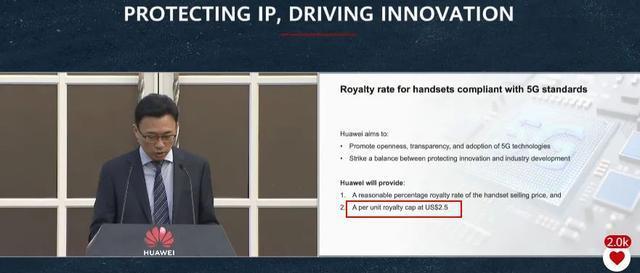 华为宣布收取5G专利费。  第2张