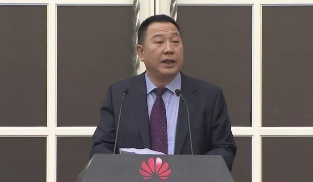 华为宣布收取5G专利费。  第3张