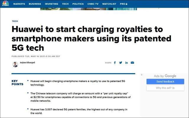华为宣布收取5G专利费。  第6张