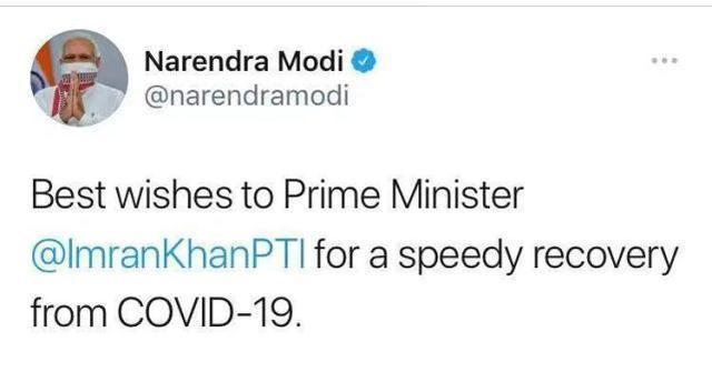 莫迪:祝巴基斯坦总理早日康复。